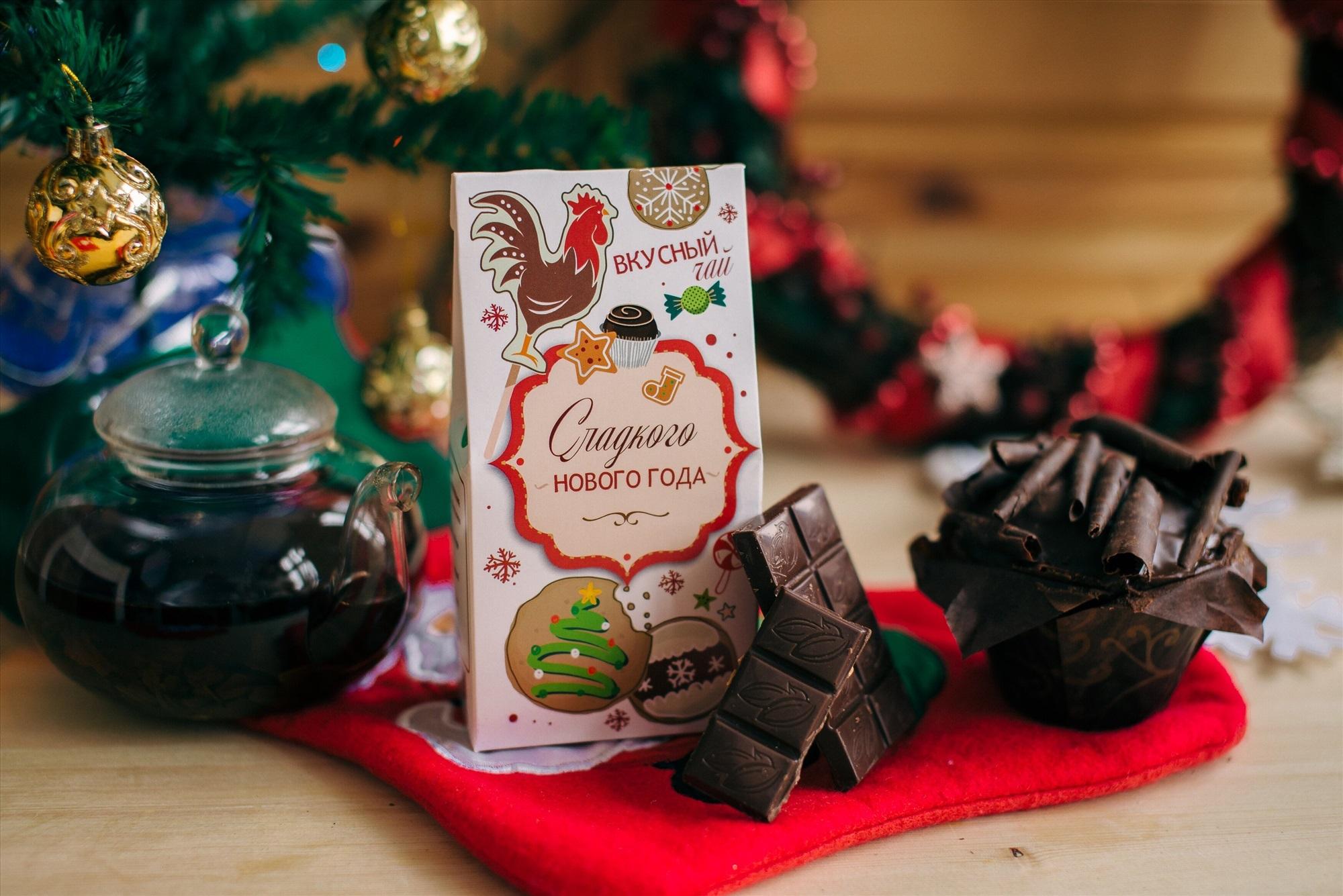 естественный открытка чай и шоколадная фабрика статье приведен
