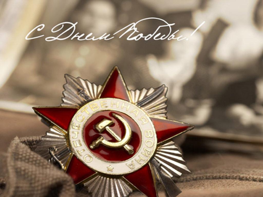 День  Великой Победы  в парковой зоне Санатория «Обь»!